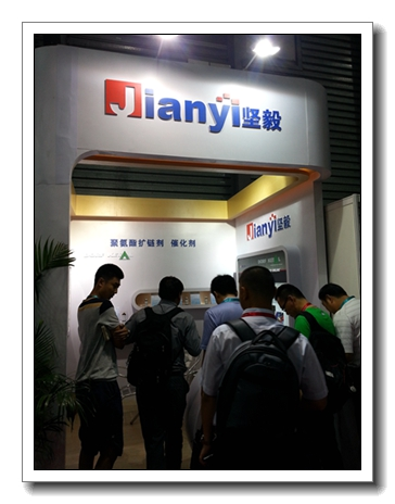 Jianyi Chemical participated in the 2014 International Polyurethane Exhibition