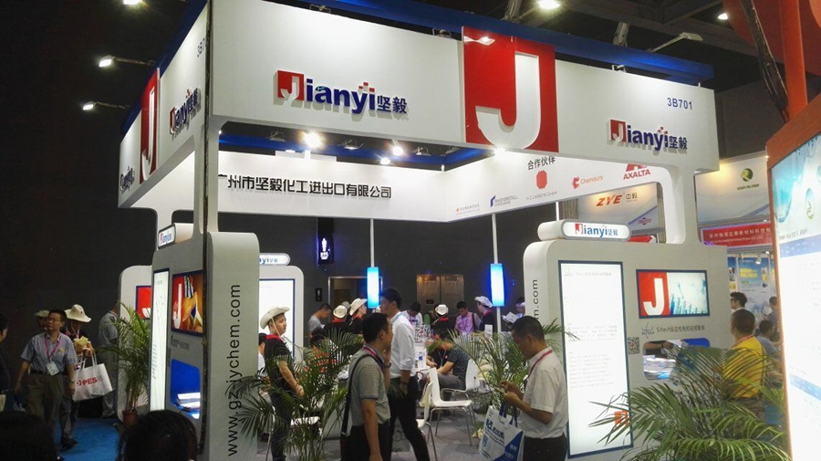 Fortitude Chemical Adhesive Exhibition was successfully held
